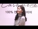 04.10.18 [TD영상]_김고은(Kim_Go_eun)_볼수록_매력적인_무쌍_여배우