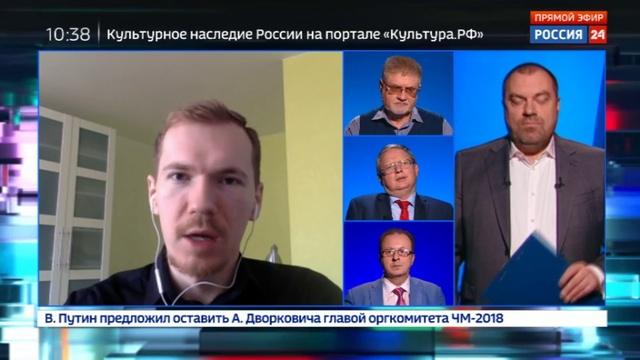 Новости на Россия 24 Чудеса самостоятельности ЕС собирается отстаивать интересы своих компаний несмотря на угрозы США