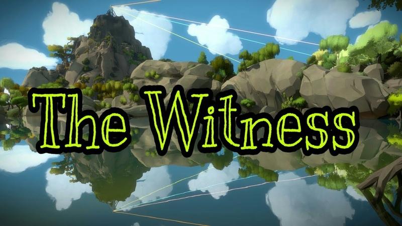The Witness 1 - игра не для моих мозгов