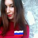 Елизавета Нестеренко фото #14