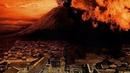 Последний день Помпеи (2003)