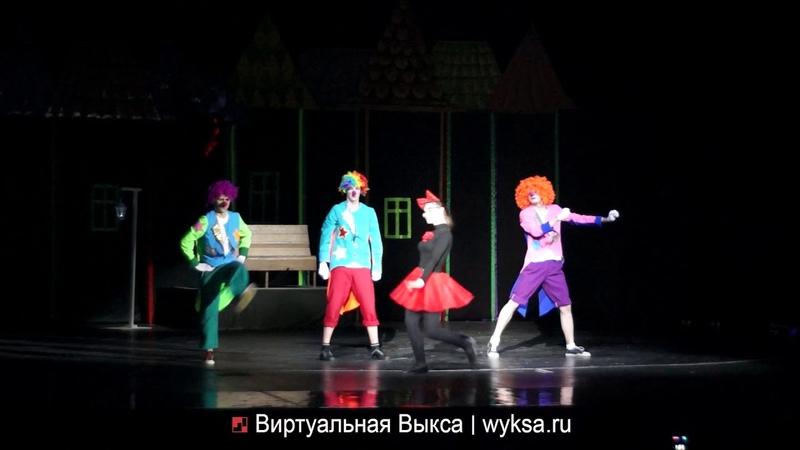 Интерактивная шоу программа Сквозь сон. Фестиваль «Выкса театральная - 2019»