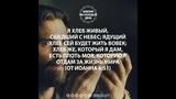 Христианское пение.Баранова Марина.Сборник песен - Я не буду одна