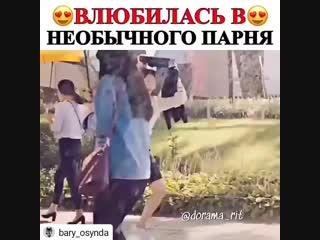 bary_osynda_20181016150225.mp4