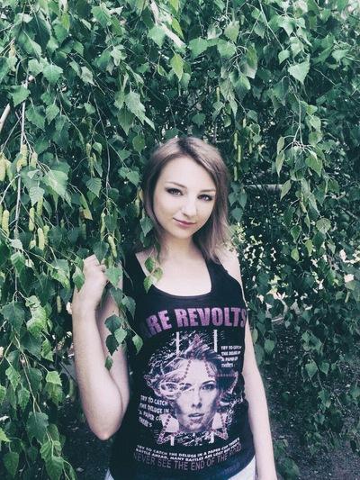 Наталия Мащенко