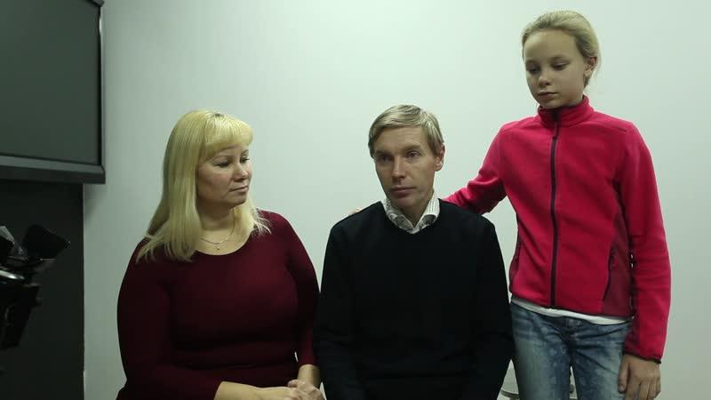 Семья Исаковых