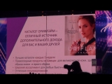 Директор по продажам Oriflame Дмитрий Кваша. Мегафорум Oriflame Live 2018г.