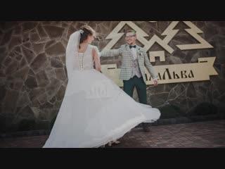 Егор & Марина