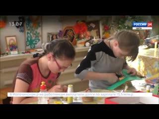 Краснокаменский социальный центр Доброта уже 20 лет помогает детям вернуться в с