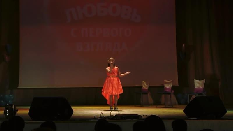 Ирина Слепнёва- Всё будет хорошо