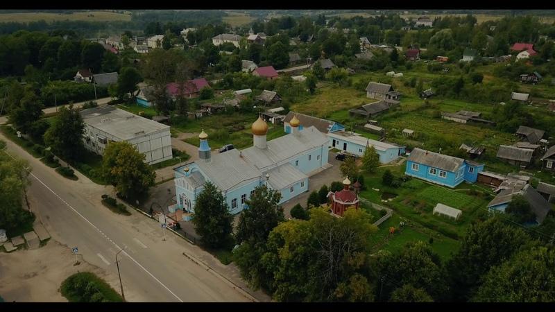 Дедовичи оператор Илья Круглов музыка Rado Gost