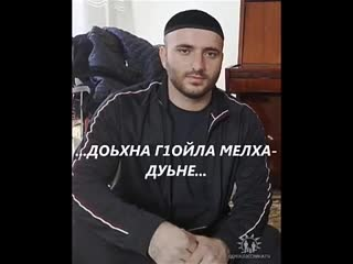 mettar_zikr___?utm_source=ig_share_sheet&igshid=d6zo1a15b1a9___.mp4