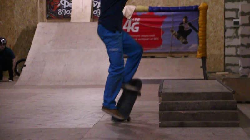 Скейтпарк максимум FS TAIL SLIDE FAKIE OUT