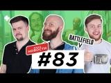 АААА-новости #83. Боевые рояли в Battlefield 5 и CoD: Black Ops 4, Spider-Man и разбитые сердца (10.09.18)
