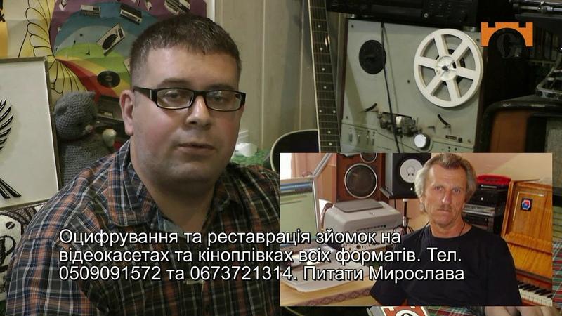 Музичне ретро з Ігорем Калиниченком. №3: Юрій Рибчинський