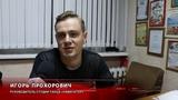 Игорь Прохорович возглавил комитет хип-хопа Белорусской Лиги танцев