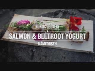 Tareq Taylors Nordic Cookery - Höga Kusten - Salmon Beetroot Yogurt at Nämforsen