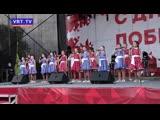Звонкие, бойкие, счастливые! «Мы – правнуки Победы!» - на площади прошел концерт с участием детей.