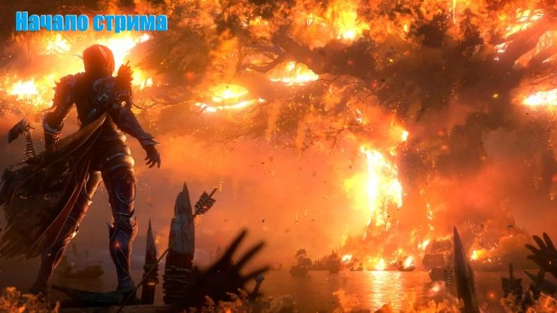 BFA WOW прист World of Warcraft Battle for Azeroth