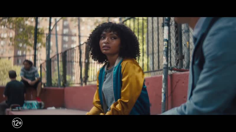 Солнце тоже звезда - Русский трейлер (2019) Яра Шахиди, Фэйт Логан, Чарльз Мелтон, Гбенга Акиннагбе