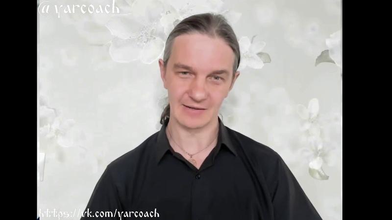 2019 03 10 Алексей Воеводин Правило Пяти Секунд
