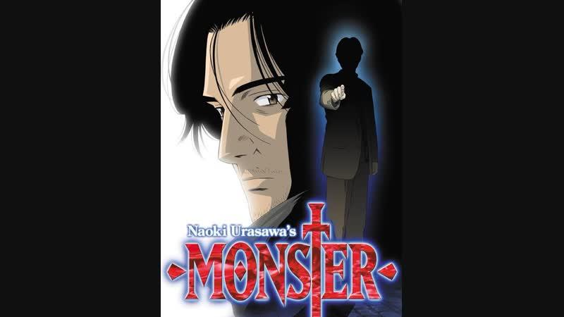 Monster cap 20.mp4
