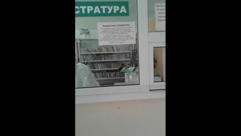 Поликлиника Чкаловская. Общая врачебная практика.
