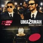 Uma2rmaH альбом А может это сон?