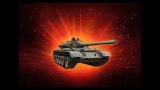 ЛБЗ ТТ 12 Операция Т 55А