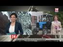 Рейд Главы Крыма Сергея Аксёнова по крымским колледжам продолжается Прямое включение Марины Патриной