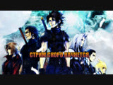 КГ играет Final Fantasy VII Crisis Core, часть 5