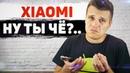 Отзыв о Xiaomi Mi A2 Lite. Мнение, стоит ли покупать. Плюсы и минусы смартфона