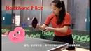 How to play backhand flick Yangyang's table tennis lessons