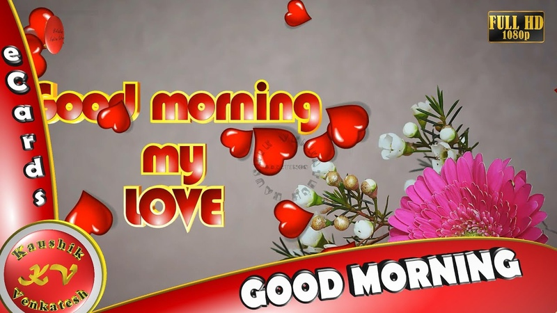 Good Morning Wishes for Lover | Romantic Messages for Her