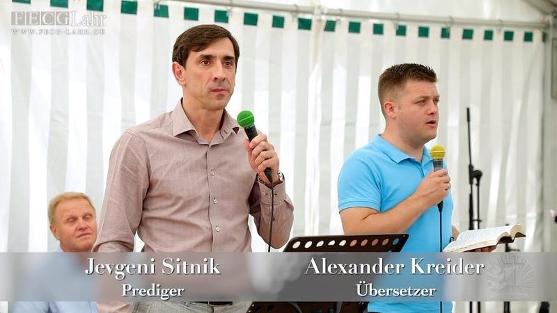 FECG Lahr - J. Sitnik - Свидетельство / Zeugnis - Bibelfestival 2018