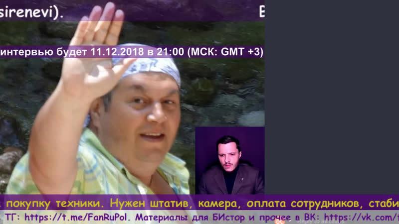 Вопросы для бизнес интервью: Дмитрий Борисович (sirenevi). . • ° интервью вопросы бизнес sirenevi Дмитрий