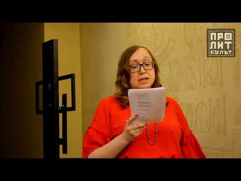Зульфия Алькаева читает свое стихотворение