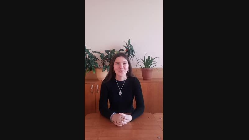 Кузнецова Анастасия Олеговна