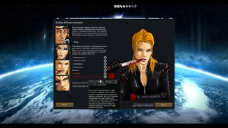 Hardcore SK 1.0 Pre-Release ui test