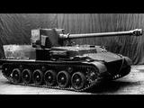 ПОСЛЕДНИЙ ШАНС.СМОГУ ЛИ ПОЛУЧИТЬ СУ-130ПМ - World of Tanks.