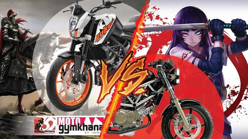 KTM 200 Duke и Honda VTR 250 для мото джимханы. Берем