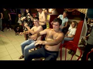 Что может быть,  если вокруг толпа голых мужчин ))