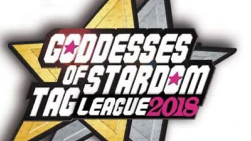 Stardom Goddesses Of Stardom 2018 (2018.10.14) - День 2