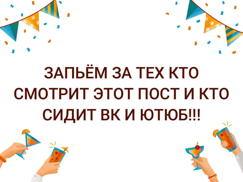 Фото 438718175