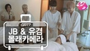 GOT7's Hard Carry How to Prank JB Yugyeom in Thai Massage Ep 2 Part 2