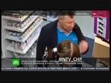 В Перми судят мужчину за нападение на магазин