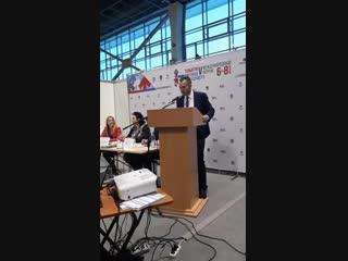 """Доклад на V международном форуме """"Тольятти город будущего"""""""