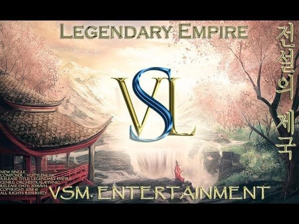 VLStylemusic - Legendary Empire (전설의 제국)TEASER