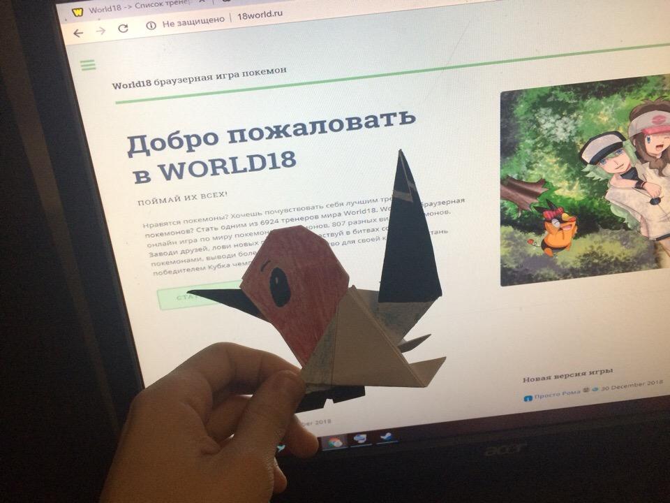 The Pokemon News GIOI5HpWzkg