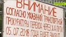 Будет ли закрыт наземный пешеходный переход у станции Подлипки Дачные